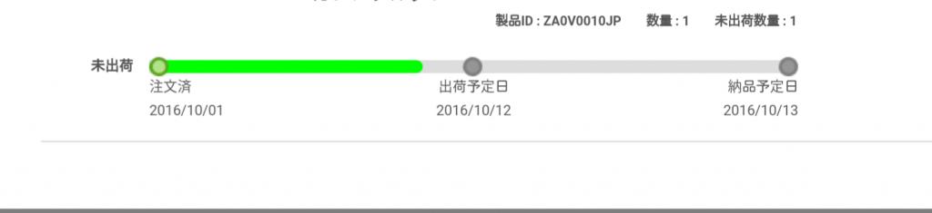 screenshot_2016-10-10-16-50-2001