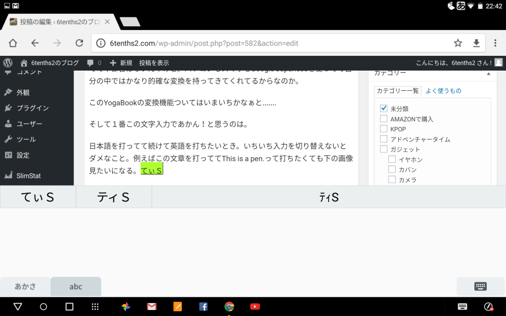 screenshot_20161127-224242